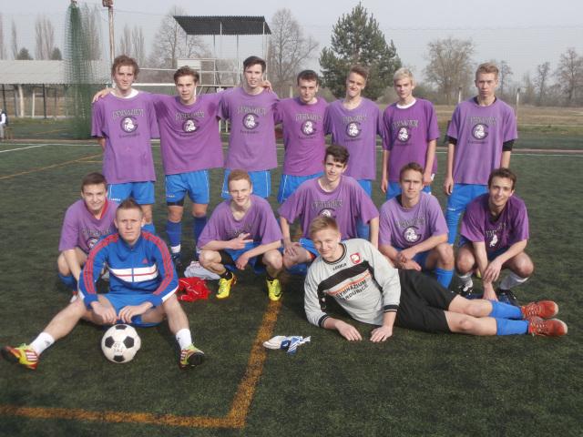 Fotbal_Pohar_Josefa_Masopusta