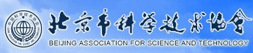 BeijingYouthScienceCreationCompetitionBYSCC_01