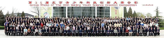 Group_photo_of_BYSCC_2015_650