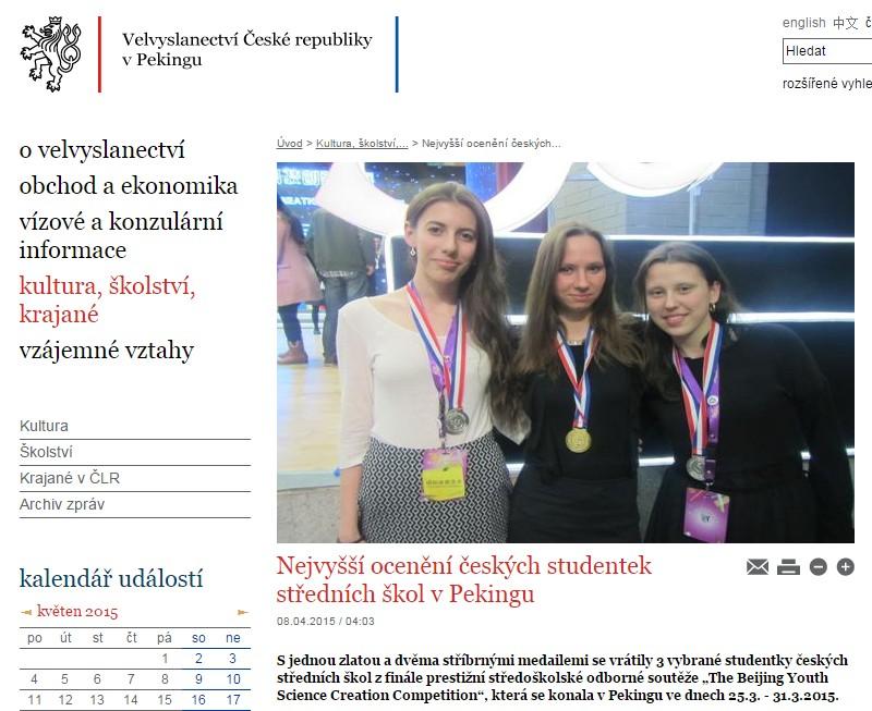 svaskova_peking_01