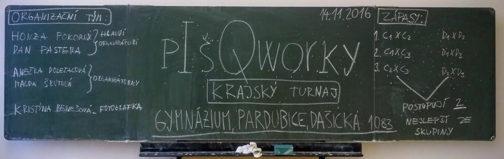pIsQworky_2016